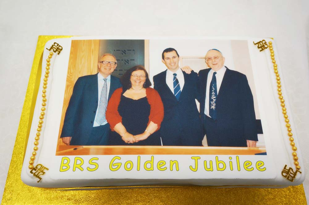Four_Rabbis_Cake